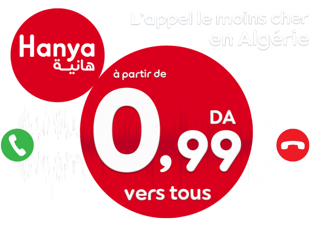 Ooredoo Algeria | Offres Mobiles, Internet, Telephones et